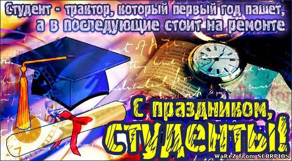 http://scorpion-denis.ucoz.ru/_nw/27/33434006.jpg