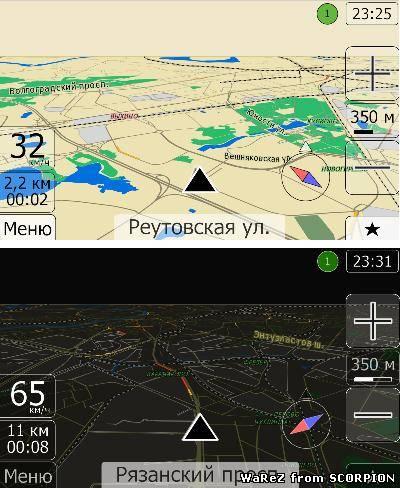 Скачать торрент Автоспутник 3.2.5 + радары + карта от. как сделать подливу